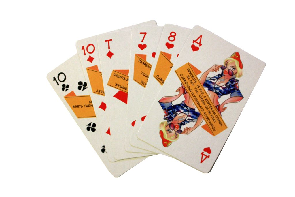 Конкурс с картами для компании