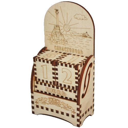 Деревянный календарь Севастополь
