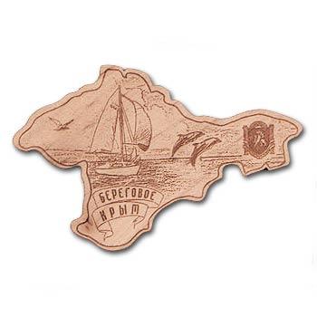 Деревянный магнит  контур Береговое