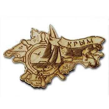 Деревянный магнит контур  Крым
