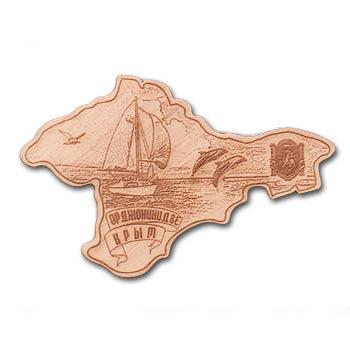 Деревянный магнит контур Орджоникидзе