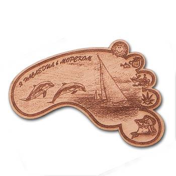 Деревянный магнит лапа Морское