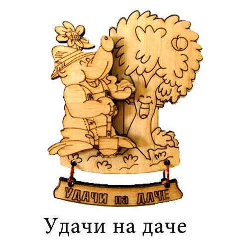 Деревянный магнит Многослойный