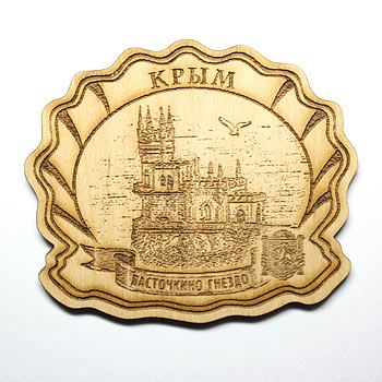 Деревянный магнит ракушка Крым