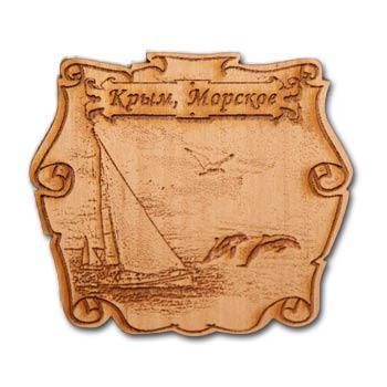 Деревянный магнит свиток Морское