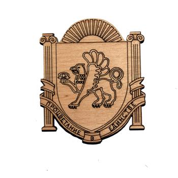 Деревянный магнит фигурный Крым