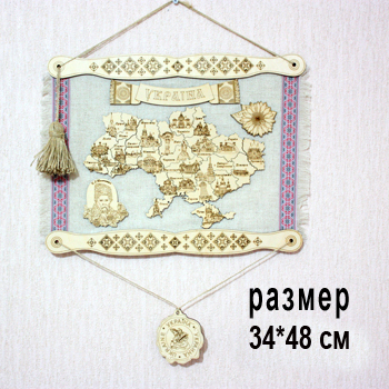 Панно на холсте дерево Карта Украина Большая