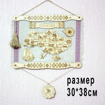 Панно на холсте дерево Карта Украина маленькая