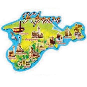 Плоский магнит контур Крым