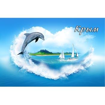 Плоский Фотомагнит Крым