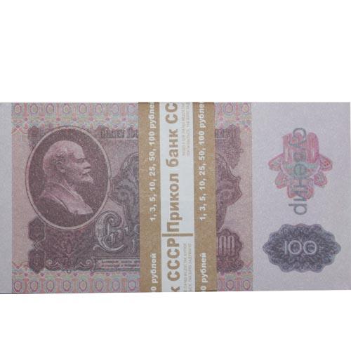 Сувенирные деньги 100 рублей СССР