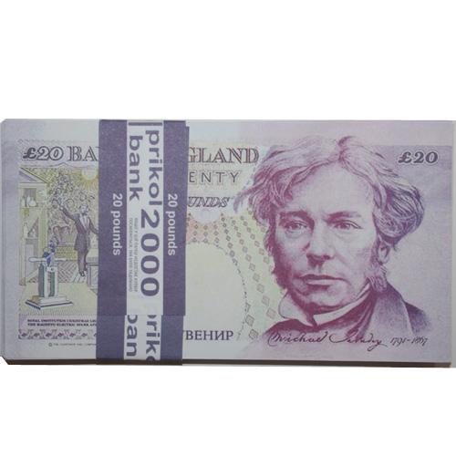 Сувенирные деньги 20 фунтов