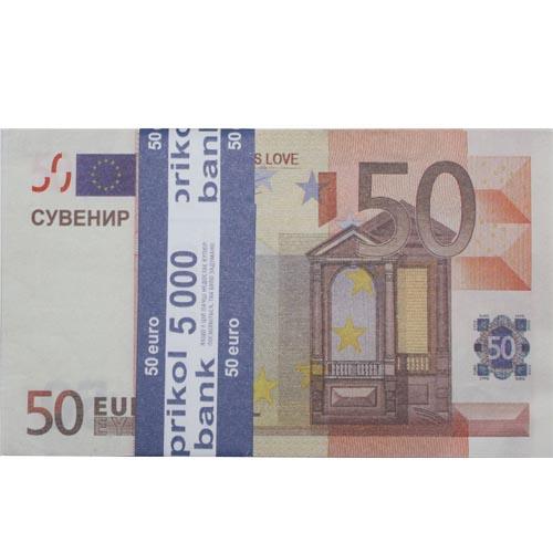 Сувенирные деньги 50 евро