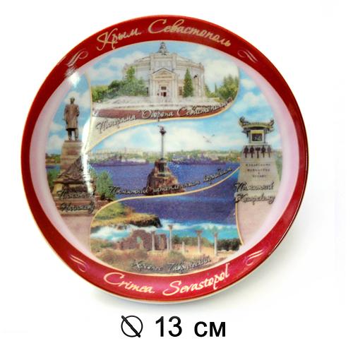 Тар керам Крым цв 13см(б/п) - панорама Севастополь