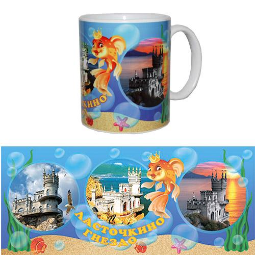 Чашка Сувенирная Ласточкино Гнездо