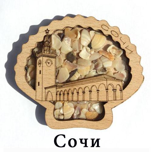 Деревянный магнит  ракушка Сочи