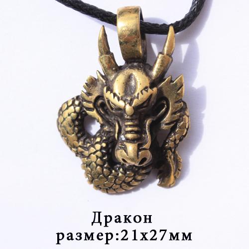 Бронза медальон Дракон 2