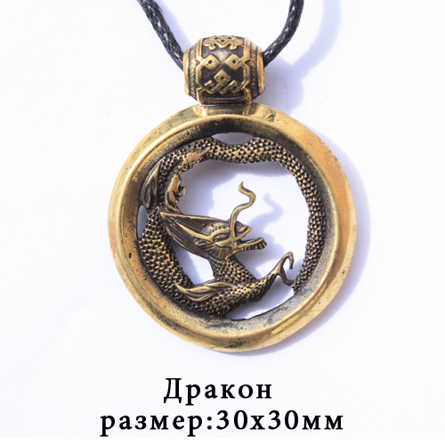 Бронза медальон Дракон 3