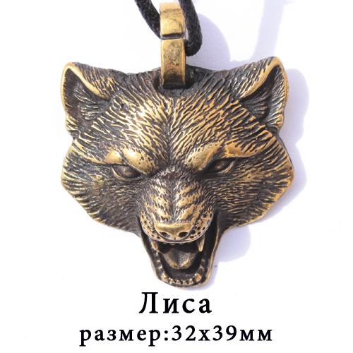 Бронза медальон Лиса