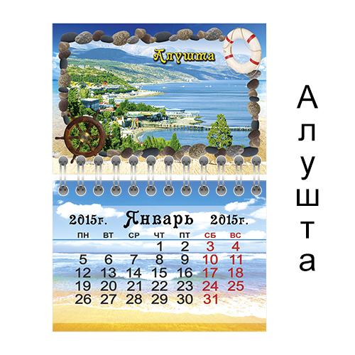 Магнит-календарь видовой Алушта