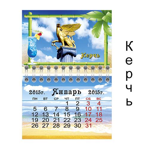 Магнит-календарь видовой Керчь