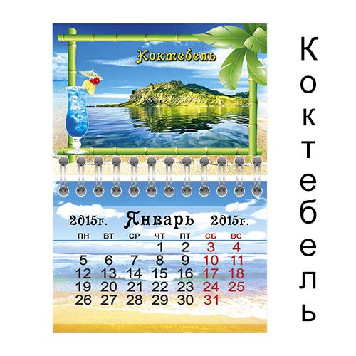 Магнит-календарь видовой Коктебель