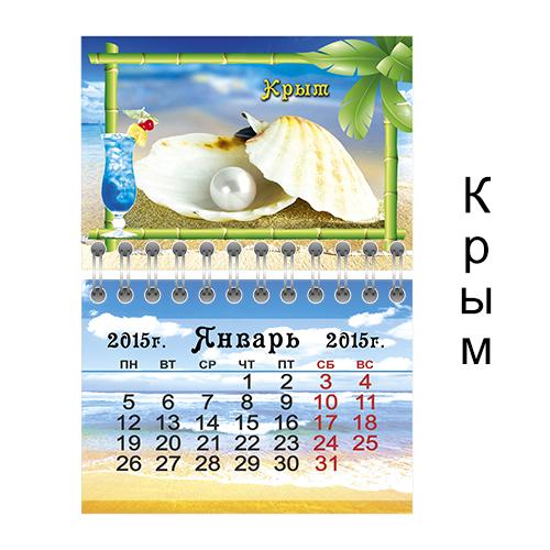 Магнит-календарь видовой Крым