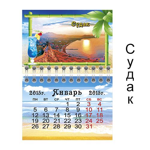 Магнит-календарь видовой Судак