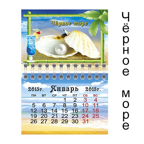 Магнит-календарь видовой Черное море