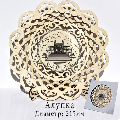 Тарелка деревянная резная 21,5 см Алупка