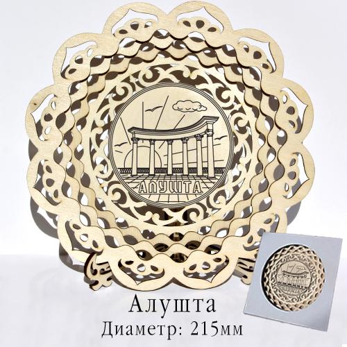 Тарелка деревянная резная 21,5 см Алушта