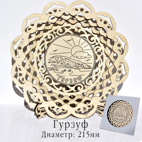Тарелка деревянная резная 21,5 см Гурзуф