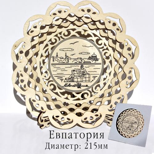 Тарелка деревянная резная 21,5 см Евпатория
