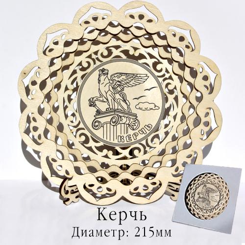 Тарелка деревянная резная 21,5 см Керчь
