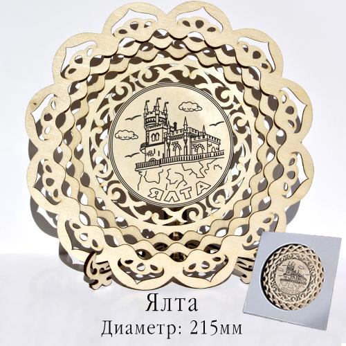 Тарелка деревянная резная 21,5 см Ялта