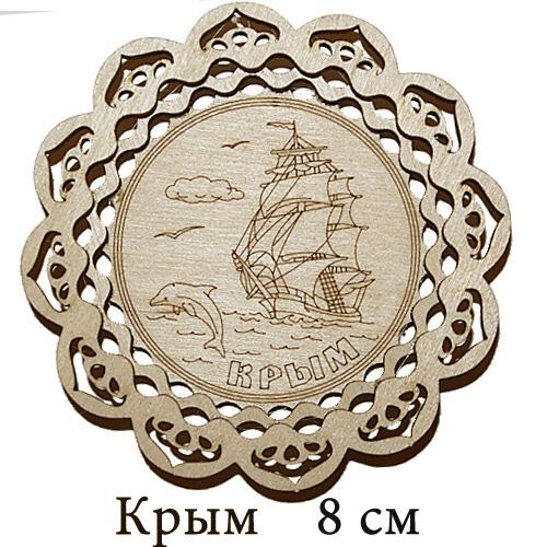 Деревянная Тарелка Резная  Крым 8см