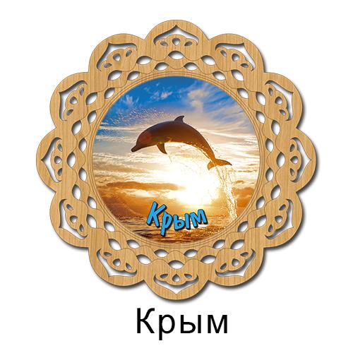 Деревянная Тарелка Цветная  Крым 8см