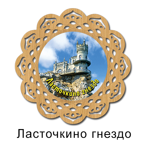 Деревянная Тарелка Цветная Ласточкино Гнездо 8см