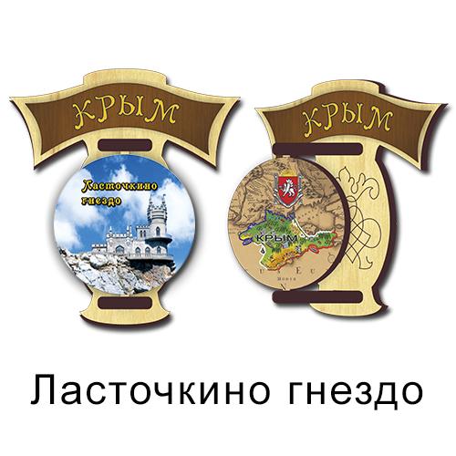 Деревянный 3Д Глобус крутящийся Ласточкино Гнездо