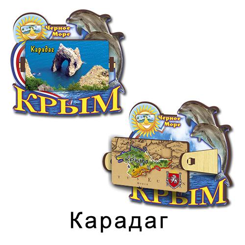 Деревянный 3Д карта  крутящаяся Карадаг