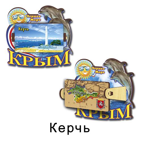 Деревянный 3Д карта  крутящаяся Керчь