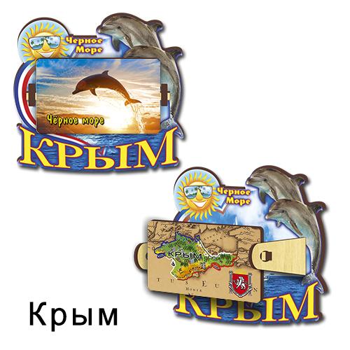 Деревянный 3Д карта  крутящаяся Крым