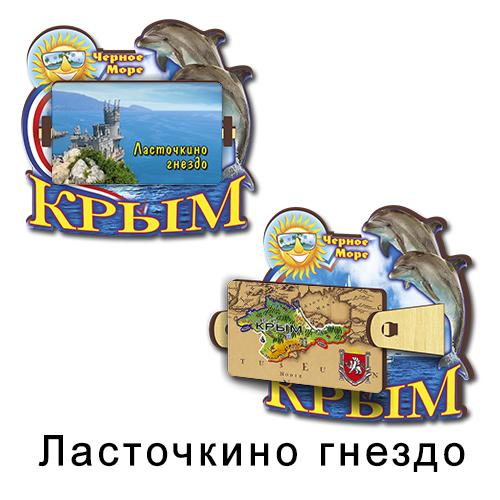 Деревянный 3Д карта  крутящаяся Ласточкино Гнездо