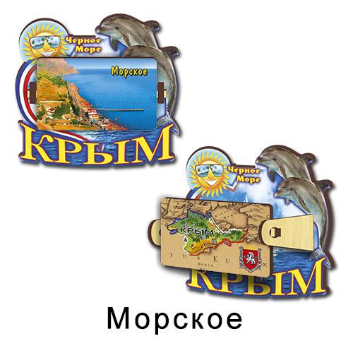 Деревянный 3Д карта  крутящаяся Морское