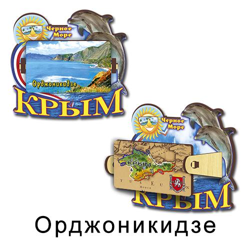 Деревянный 3Д карта  крутящаяся Орджоникидзе
