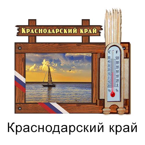 Деревянный 3Д магнит зубочистки Краснодарский край