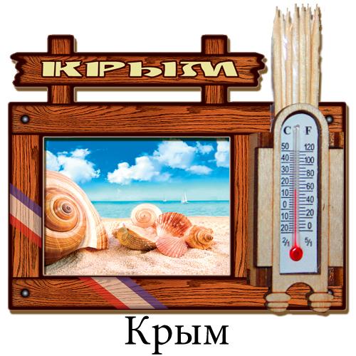 Деревянный 3Д магнит зубочистки Крым
