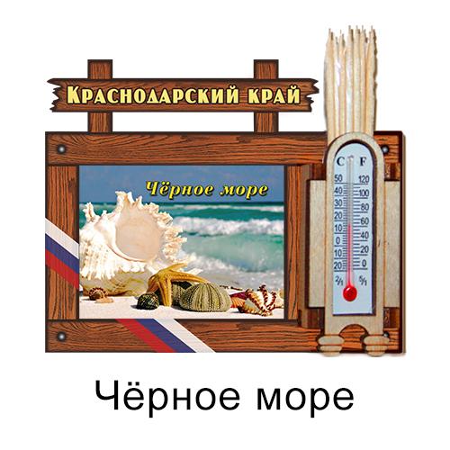 Деревянный 3Д магнит зубочистки Черное море