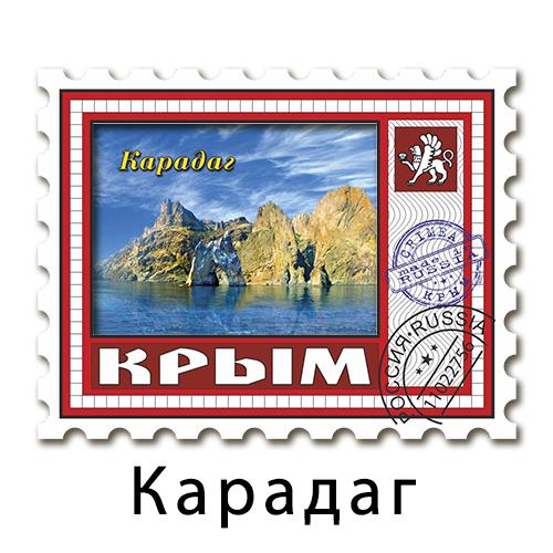 Деревянный магнит 3Д марка Карадаг