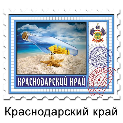 Деревянный магнит 3Д марка Краснодарский край